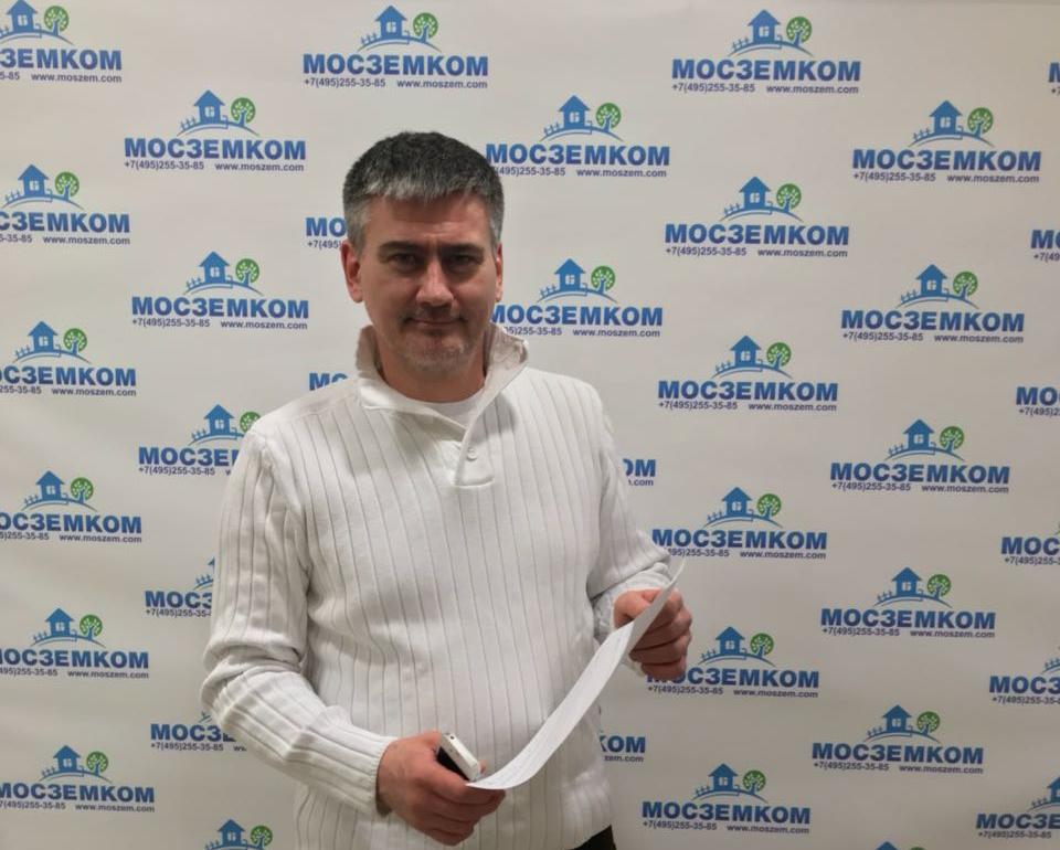 Где регистрируются сделки с недвижимостью в Москве